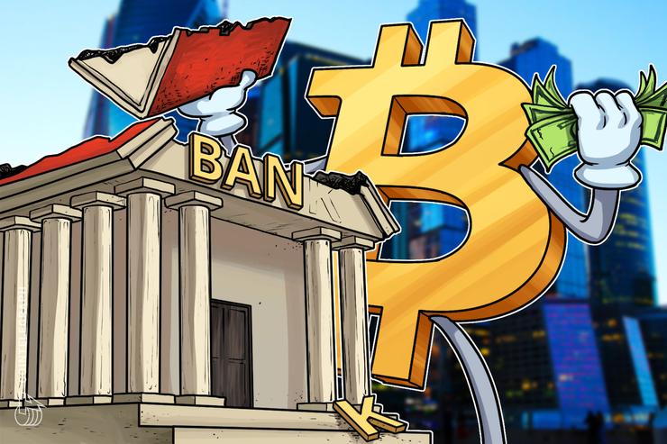 Tjäna ränta på Bitcoin