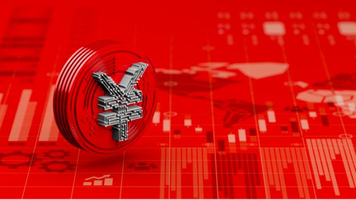 Kinas Digitala Yuan Snart Redo Att Erövra Världen