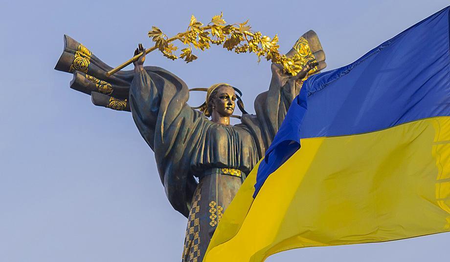Ukraina På Väg Att Lansera Statlig Kryptovaluta