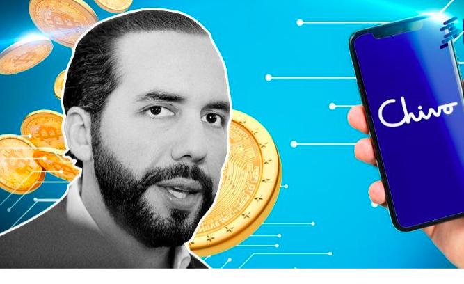 Konstigheter I El Salvador – Privat Bolag Bakom Landets Bitcoin App